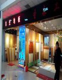绿新大市场 (2)