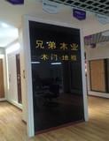 月星家居紫明都店面开业7